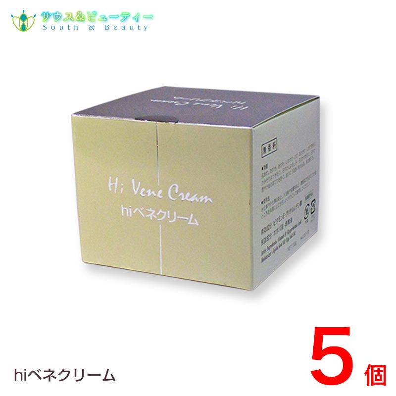 ハイベネクリーム 5個サンケイ薬品 hiベネクリーム 医薬部外品