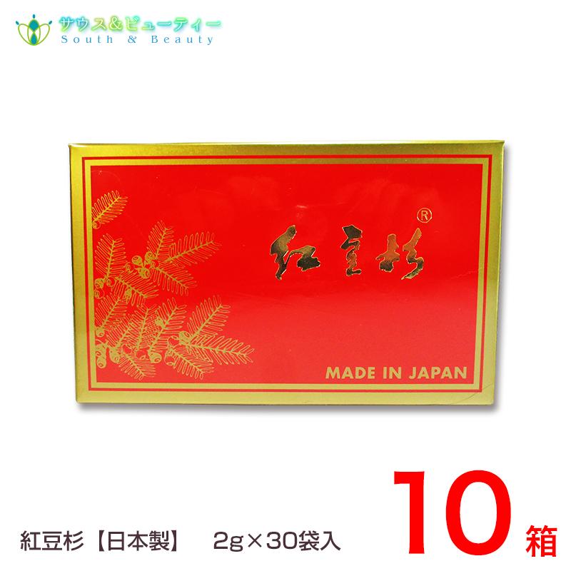 紅豆杉茶(こうとうすぎちゃ)2g×30包10箱雲南紅豆杉【送料無料】