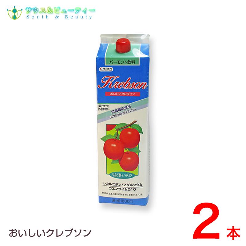 コエンザイムQ10 L-カルニチンを配合 5☆好評 おいしい りんご酢バーモント 1800ml2本 クレブソン 宅配便送料無料