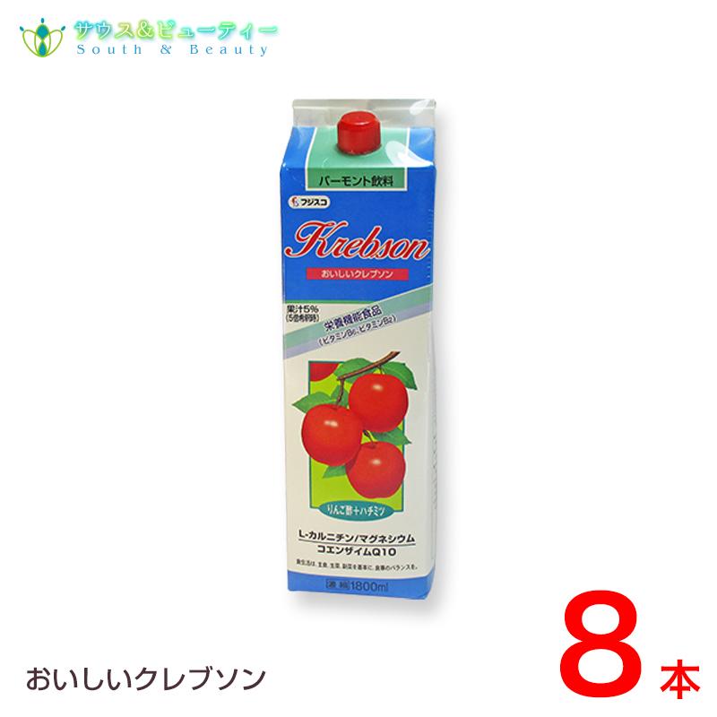 おいしい 1800ml8本 クレブソン クレブソン りんご酢バーモント 1800ml8本, 九州うまいもん屋 芋蔵:cae7c5d1 --- officewill.xsrv.jp