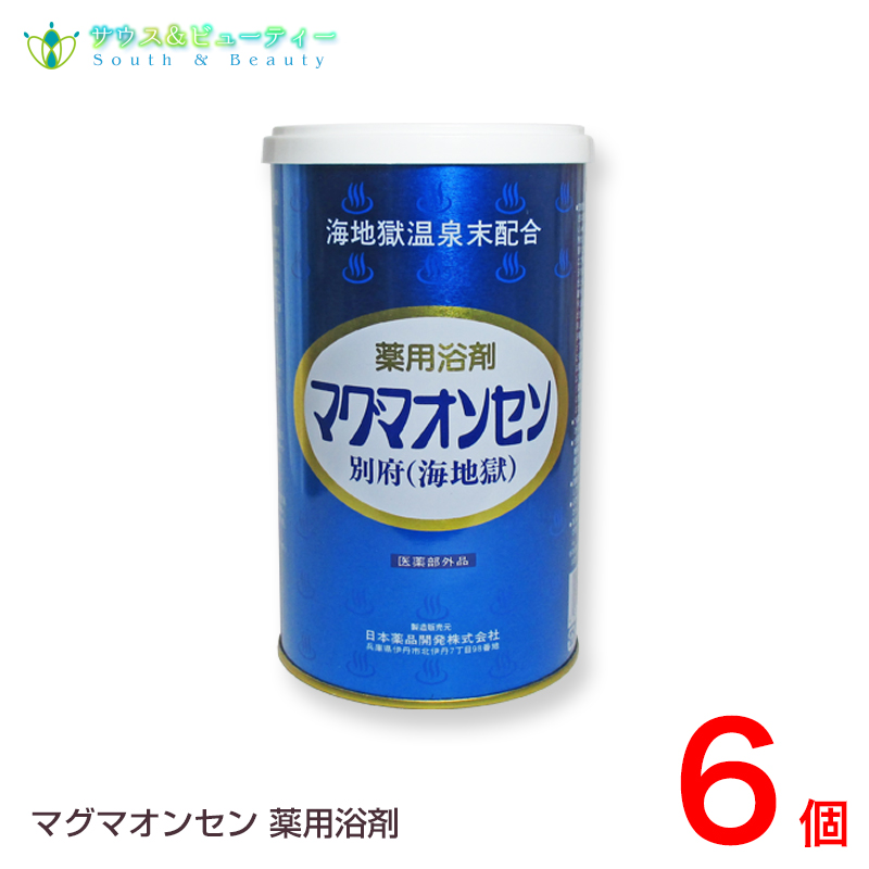 マグマオンセン 600g 6個別府 海地獄日本薬品開発マグマ温泉 海地獄乾燥粉末