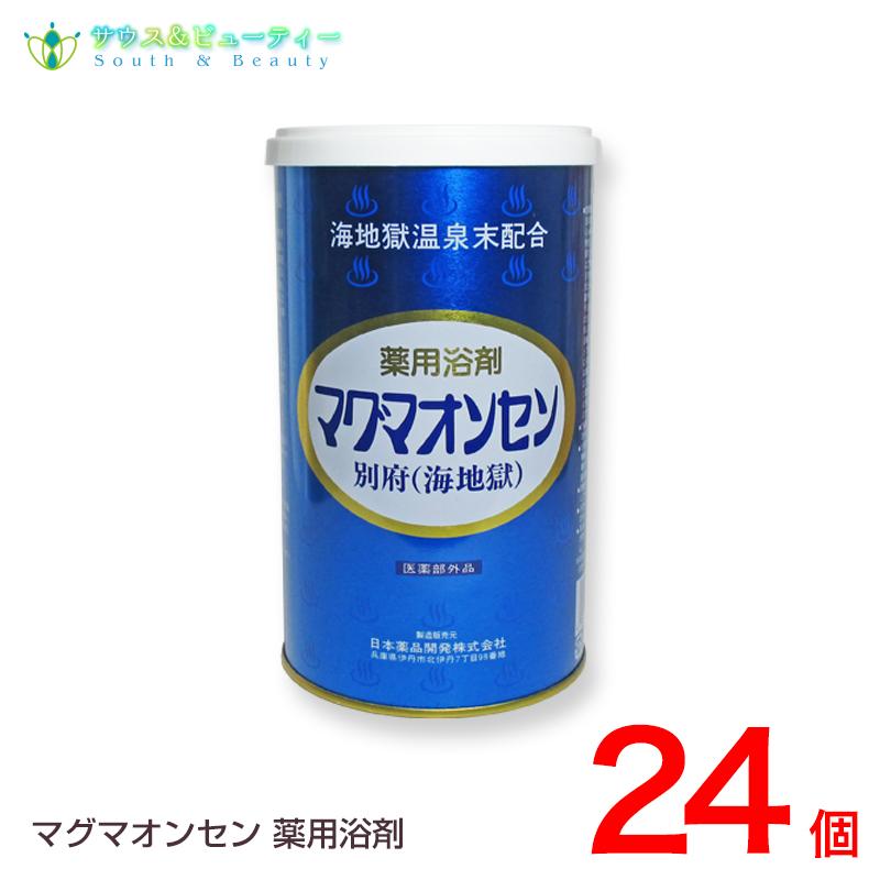 マグマオンセン 600g 24個別府 海地獄日本薬品開発マグマ温泉 海地獄乾燥粉末