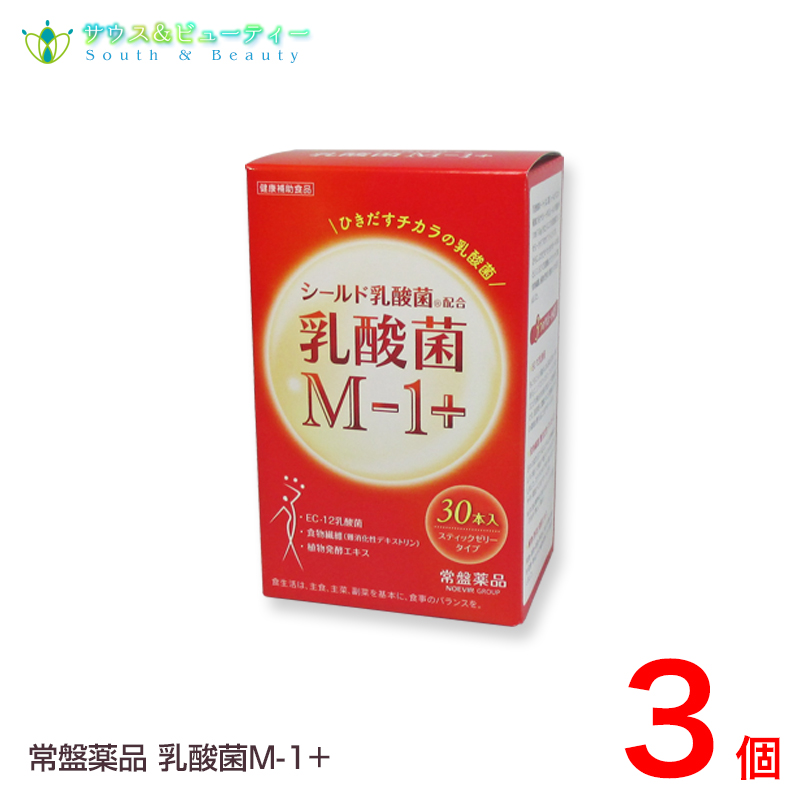 常盤薬品 乳酸菌M-1+300g【10g×30本】3個シールド乳酸菌は森永乳業登録商標です