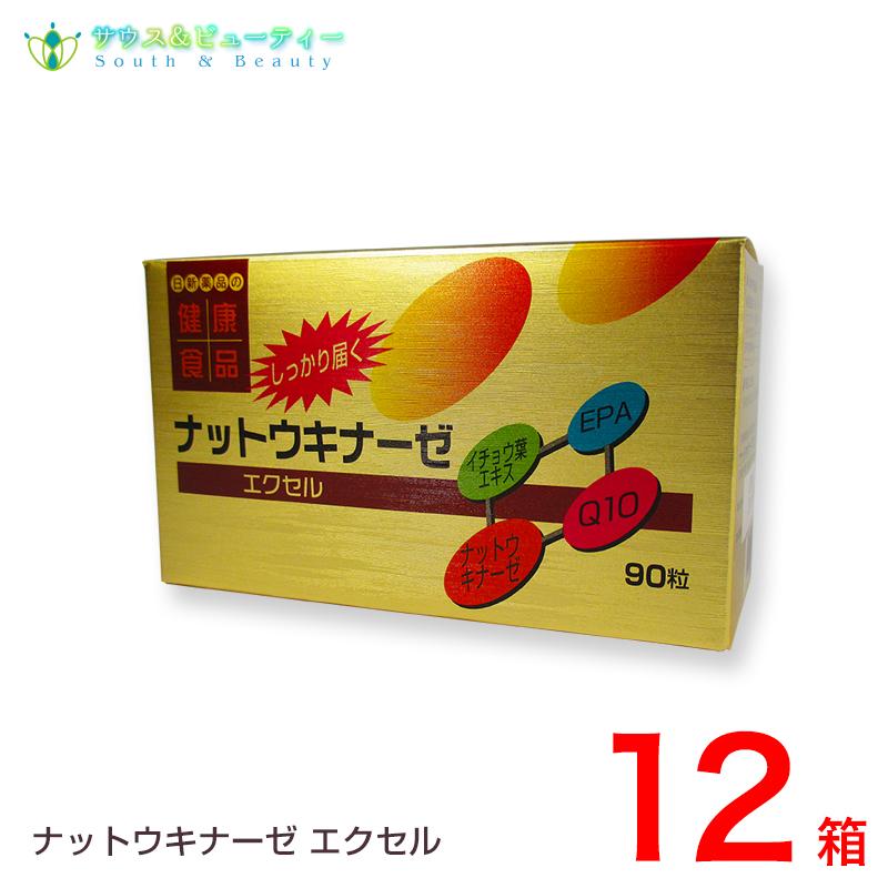 ナットウキナーゼエクセル 12箱納豆菌、ナットウキナーゼ、ネバネバ納豆菌イチョウ葉エキス、EPA配合、納豆菌、ナットウキナーゼ