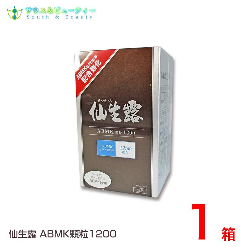 仙生露 ABMK顆粒1200(30包)