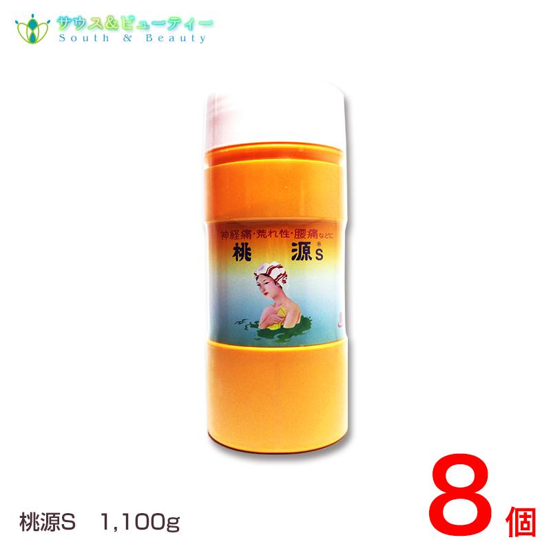 桃源S 1100g(とうげん)( 約110回分)×8個確かな品質 愛されて半世紀 入浴剤 桃源