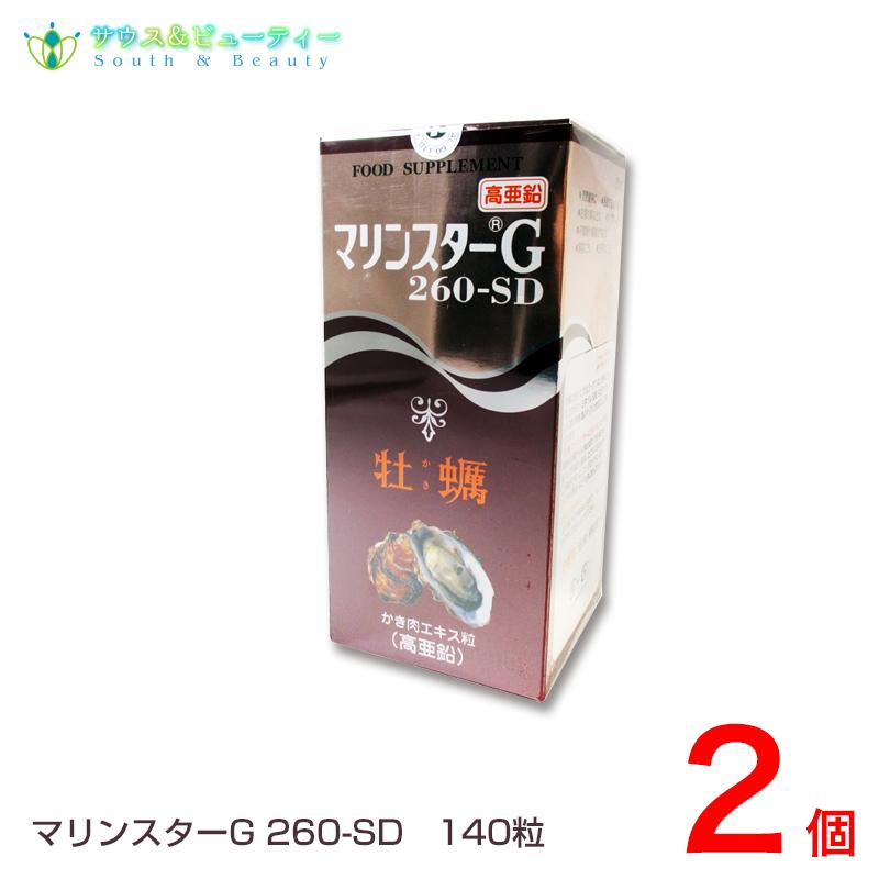 牡蠣 マリンスターG260-SD140粒2個パック備前化成