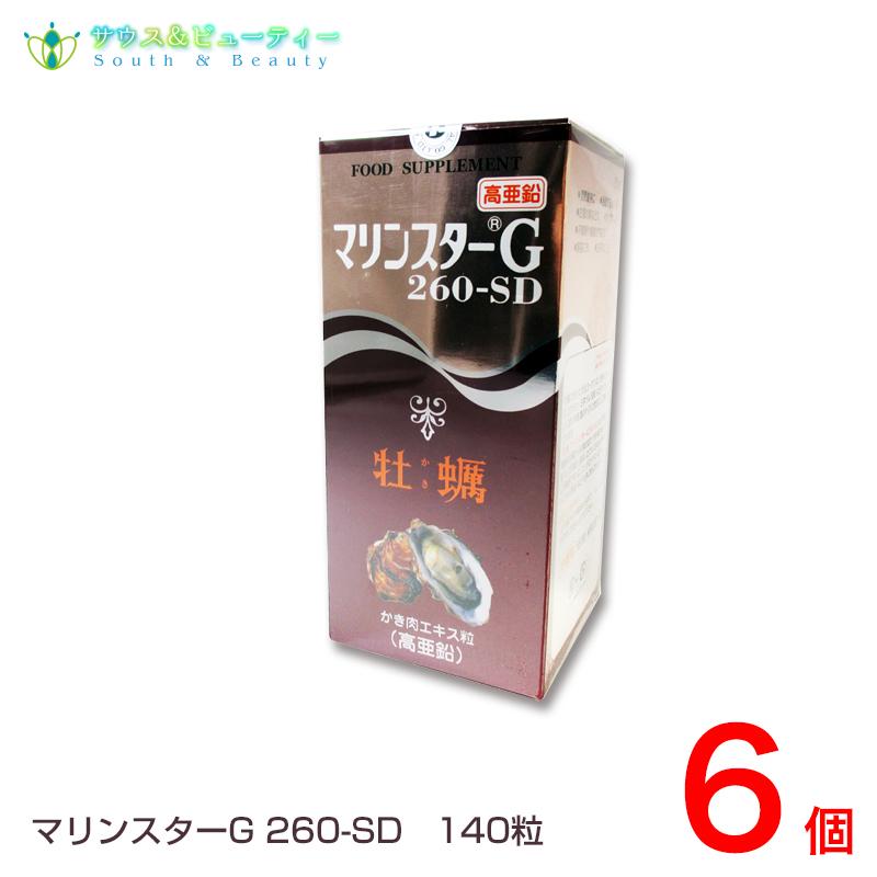牡蠣 マリンスターG260-SD140粒6個備前化成