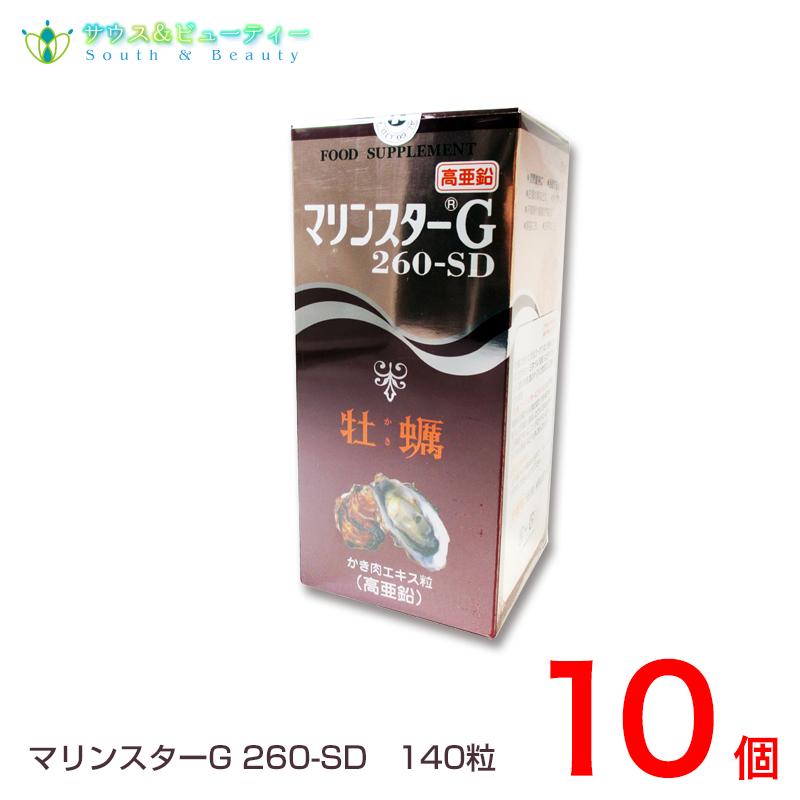 牡蠣 マリンスターG260-SD140粒 10個パック備前化成