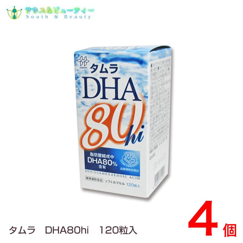 タムラ DHA80hi高純度DHA含有食品 120粒×4個