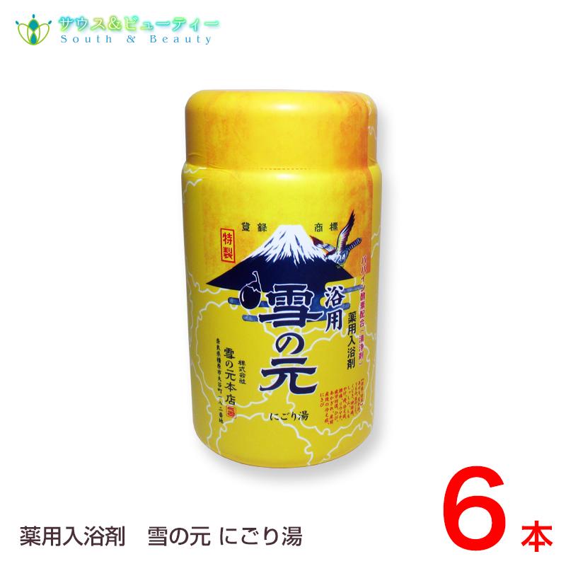 薬用入浴剤 浴用 雪の元 900g×6個雪の元【医薬部外品】