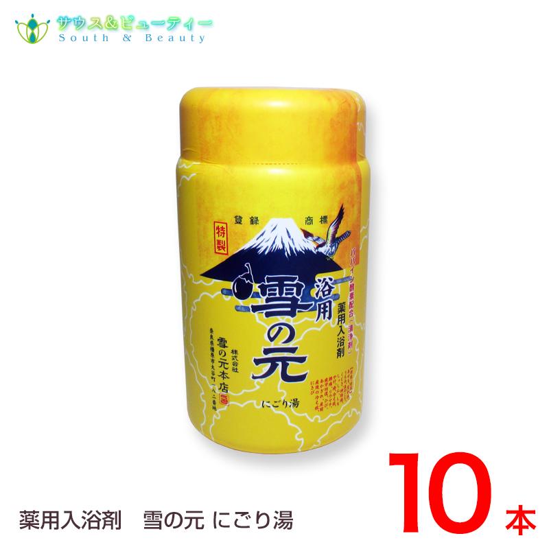 薬用入浴剤 浴用 雪の元 900g×10個雪の元【医薬部外品】
