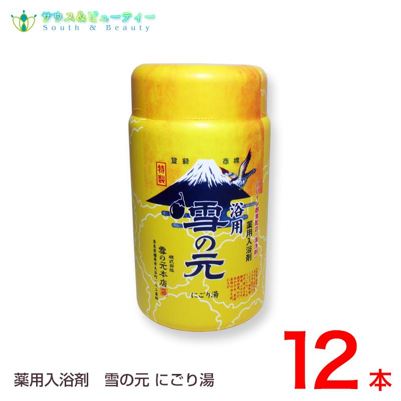 薬用入浴剤 浴用 雪の元 900g×12個雪の元【医薬部外品】