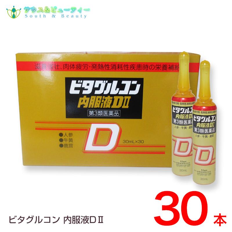 ビタグルコン内服液DII 30mL×30本【第3類医薬品】