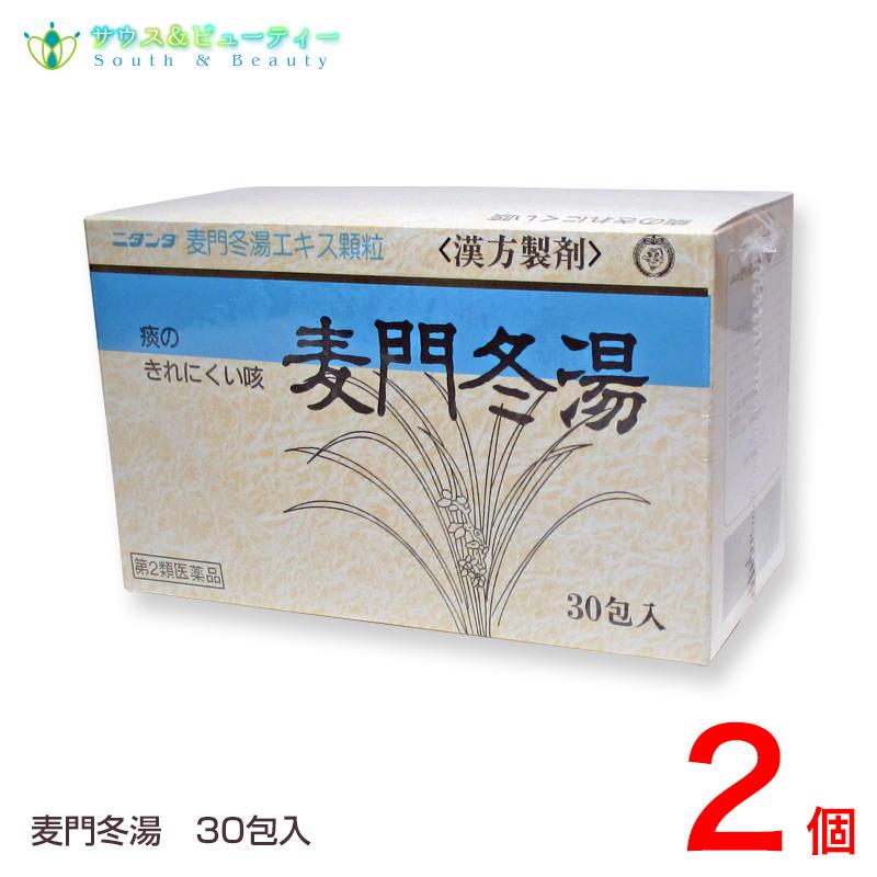 麦門冬湯(ばくもんどうとう)エキス顆粒(30包)×3個第2類医薬品ニタンダ