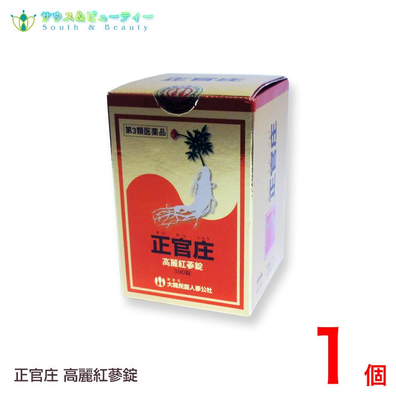 正官庄(せいかんしょう)第3類医薬品高麗紅蔘錠(300錠入)×1個