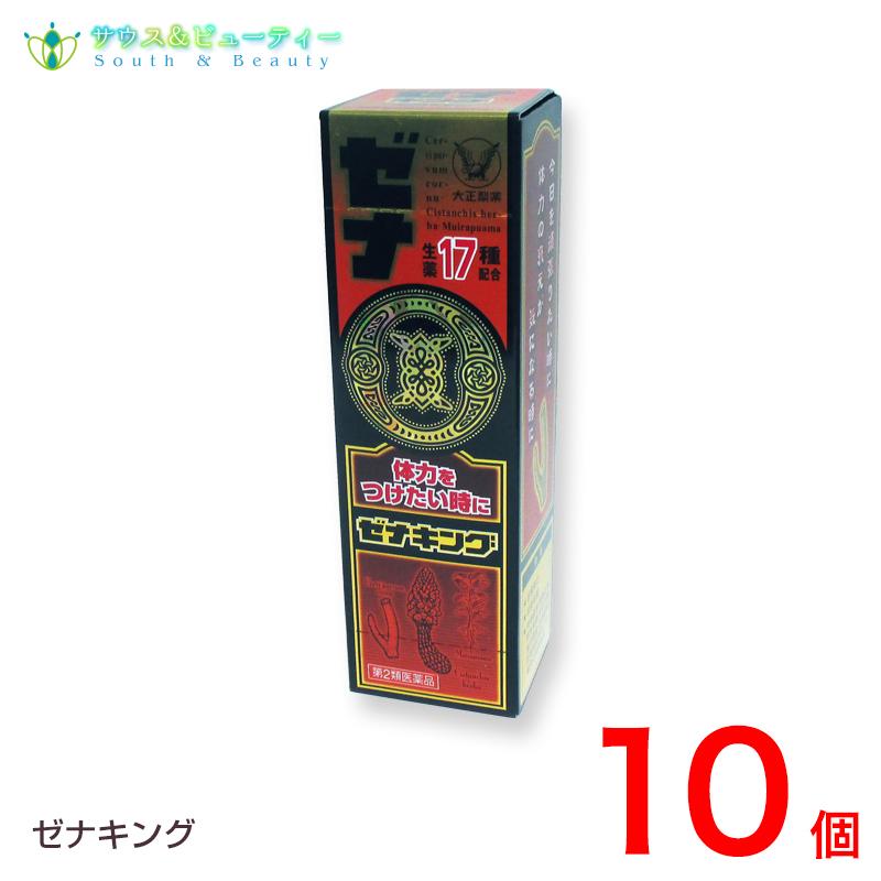 ゼナ キング 50ml ×(10本)大正製薬 第2類医薬品滋養強壮肉体疲労・発熱性消耗性疾患