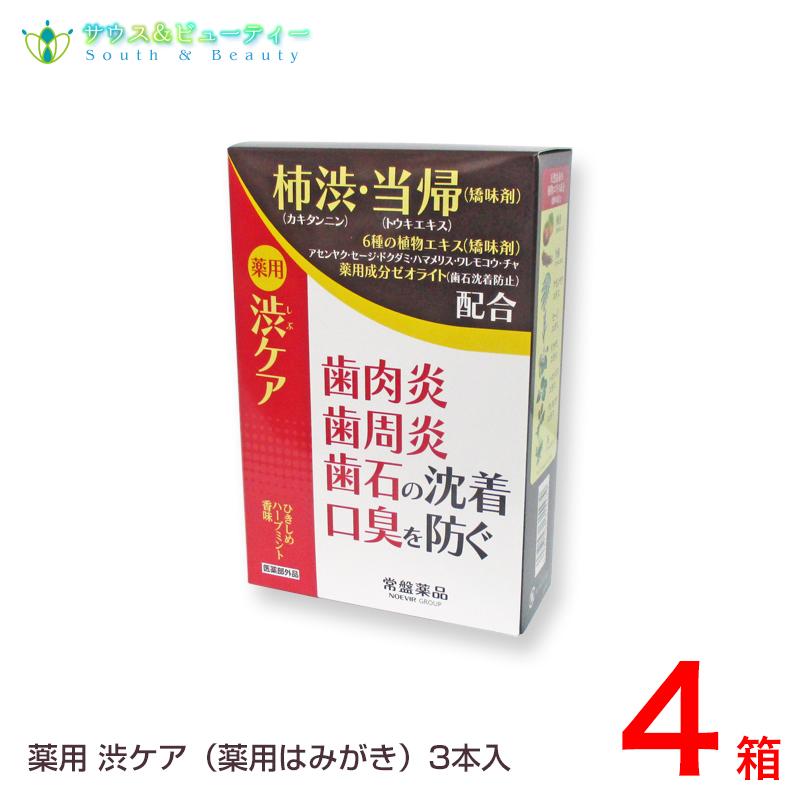 薬用はみがき 薬用 渋ケア 100g ×12本常盤薬品 ノエビアグループ トキワ