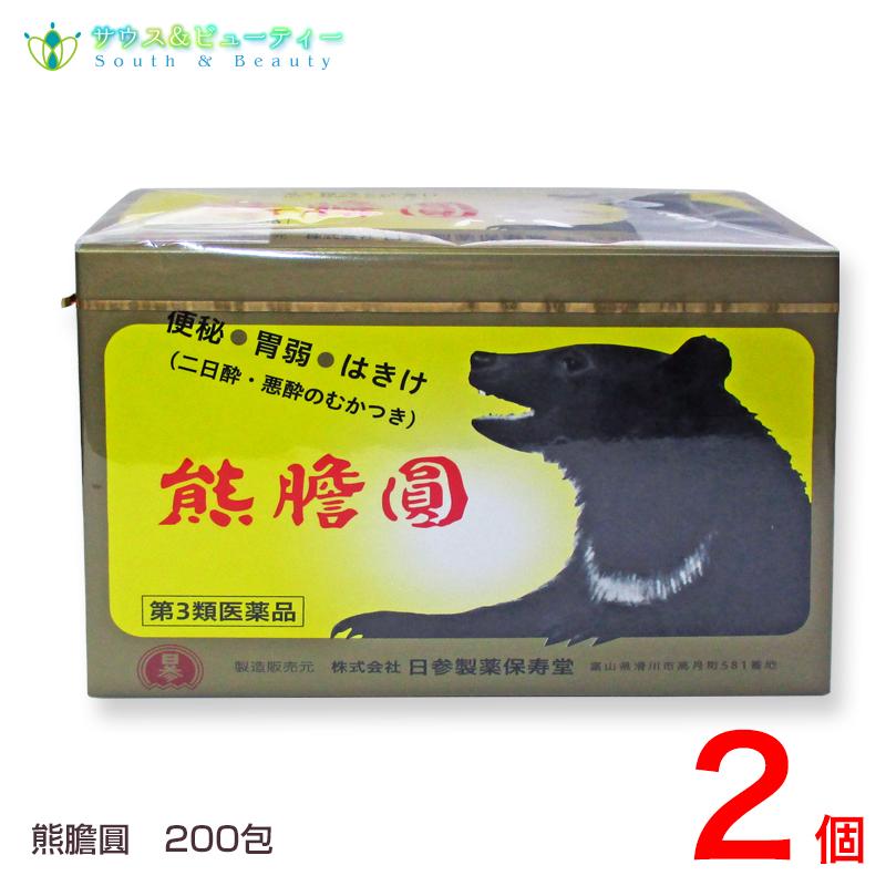 熊膽圓200包 (ゆうたんえん)×2個 【第3類医薬品】