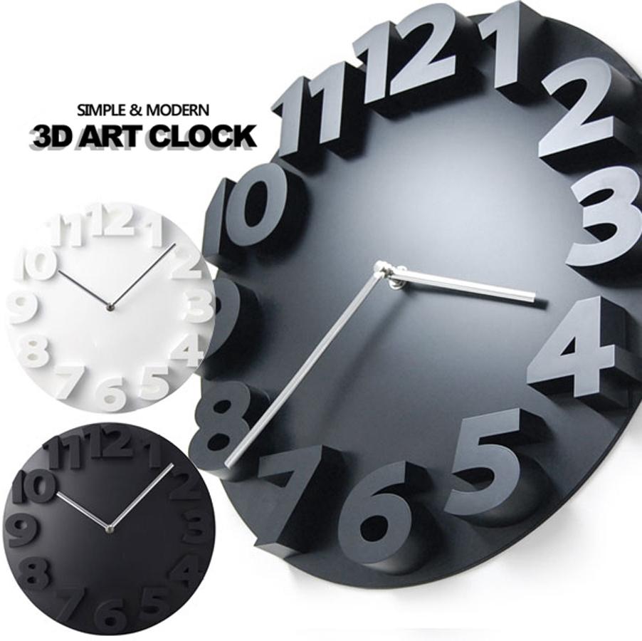 【スーパーセール開催中】【最大50%OFF】GMS00954 おしゃれ ミニマリスト クリエイティブ ファッション モダン 3D アート デザイン インテリア ABS樹脂製 壁掛け 掛け時計 品番:GMS00954