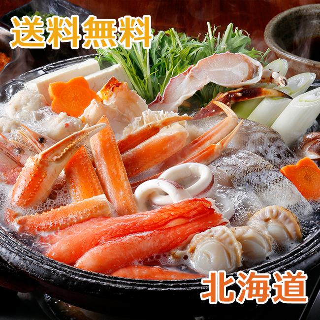 北海道かにちり鍋(中)【ずわいがに たらばがに 海老 帆立 つみれ 助宗鱈 いか】【ポン酢だれ 紅葉おろし】【北海道】