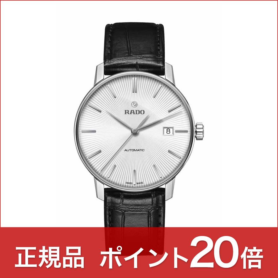 995a018b1c9f RADO R22852023 Couple 腕時計 ラドー 送料無料 クポール 【ポイント20倍】