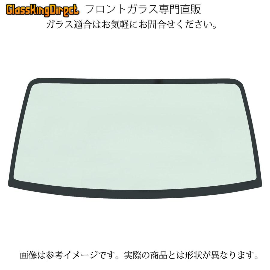 AGC 旭硝子 グループ海外工場で生産された新品フロントガラスです フロントガラスの適合に迷ったらお気軽にお問合せください スズキ ハスラー フロントガラス 高品質 セールSALE%OFF 推奨 格安フロントガラス 備考:運転支援システム付は適合不可車輌:MR31S 新品