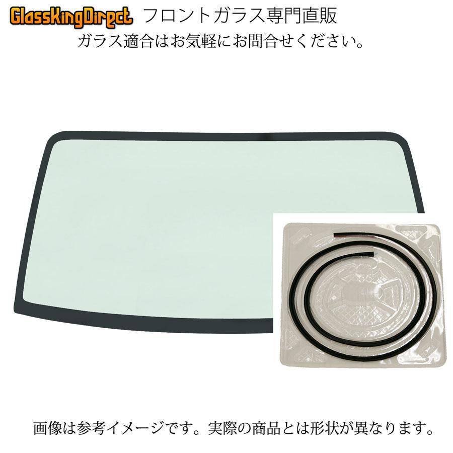 AGC 旭硝子 グループ海外工場で生産された新品フロントガラスモールSETです フロントガラスの適合に迷ったらお気軽にお問合せください マツダ スクラム フロントガラス モールSET 評価 キャリィとOEM車輌車輌:DA 高品質 備考:スズキ DG DR 格安フロントガラス 全品最安値に挑戦 DS16T 新品
