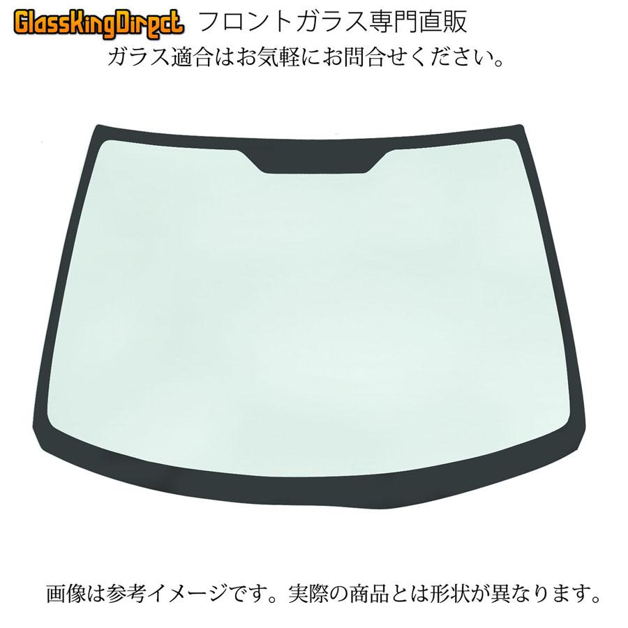 スズキ ワゴンR フロントガラス 車輌:MJ/MH23S [高品質][新品][格安フロントガラス]