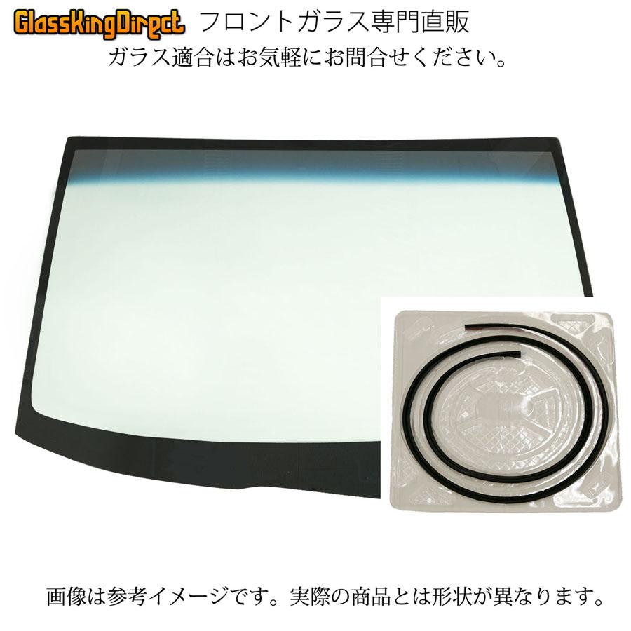 AGC(旭硝子)グループ海外工場で生産された新品フロントガラスモールSETです。フロントガラスの適合に迷ったらお気軽にお問合せください! スズキ エブリイ フロントガラス モールSET 車輌:DA64・64W、DG64V・64W、DR64V・64W、DS64V・64W [高品質][新品][格安フロントガラス]