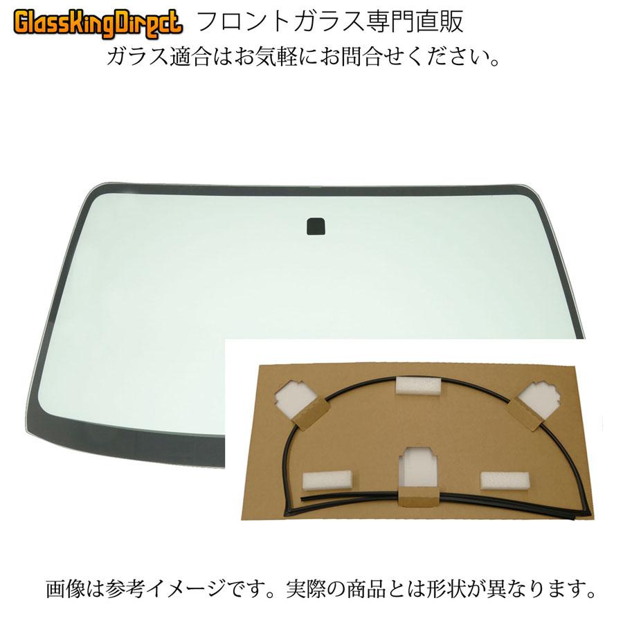 トヨタ パッソ フロントガラス モールSET 車輌:KGC30・35、M600S・601S・610S [高品質][新品][格安フロントガラス]