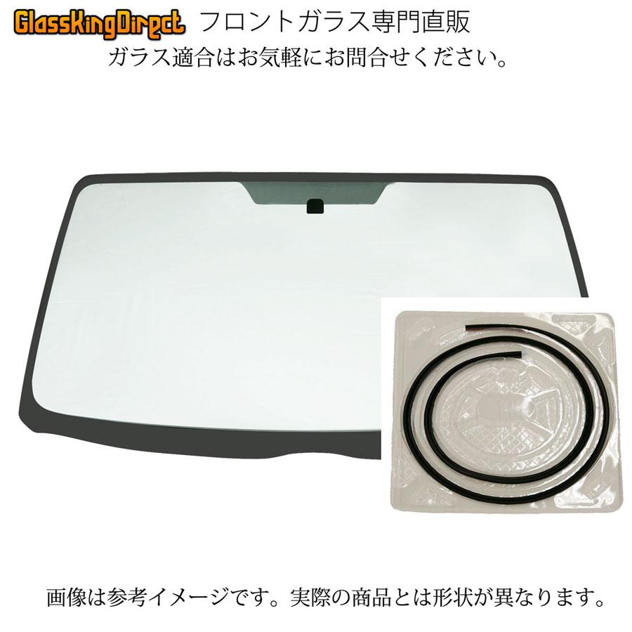 日産 マーチ フロントガラス モールSET モールSET フロントガラス 車輌:AK/BK/BNK/YK12 日産 [高品質][新品][格安フロントガラス], ハチモリマチ:dda5386f --- sunward.msk.ru