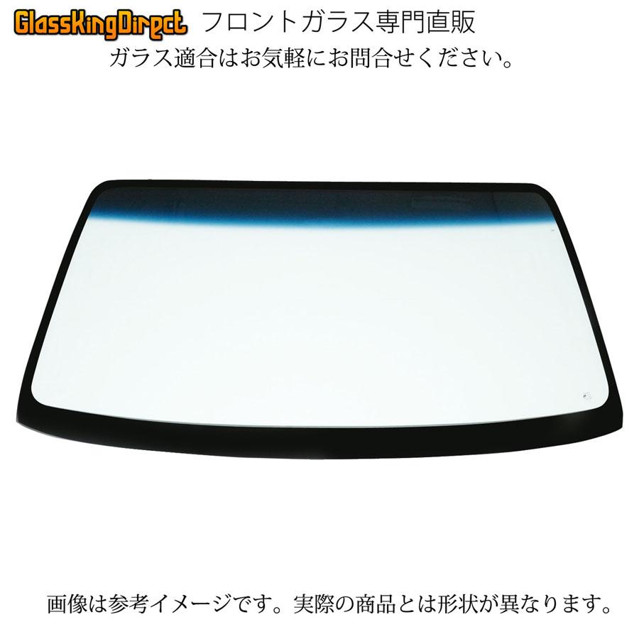 トヨタ クラウン フロントガラス 備考:パープルブルーボカシ:社外専用型式車輌:YXS10/GXS10/GXS12 [高品質][新品][格安フロントガラス]