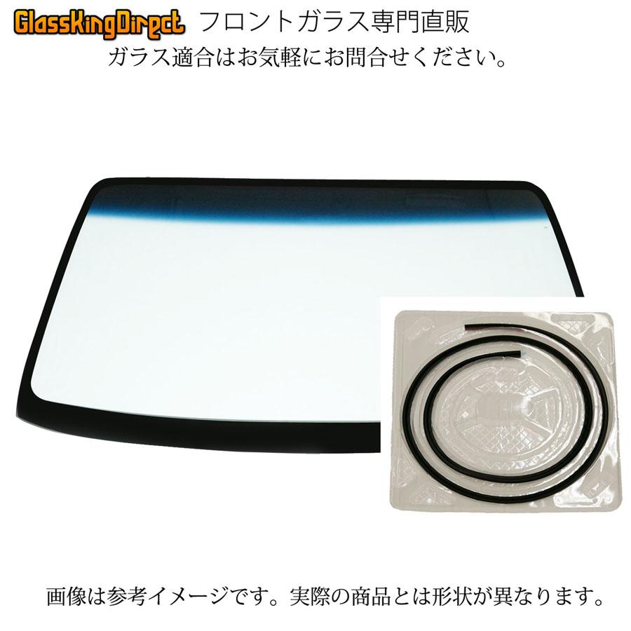 三菱 デリカ フロントガラス モールSET 備考:ぼかし色パープル(社外専用)車輌:SK/22・56・82・82T(L) [高品質][新品][格安フロントガラス]