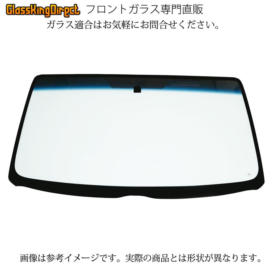 日産 ノート フロントガラス 車輌:E/NE11 [高品質][新品][格安フロントガラス]