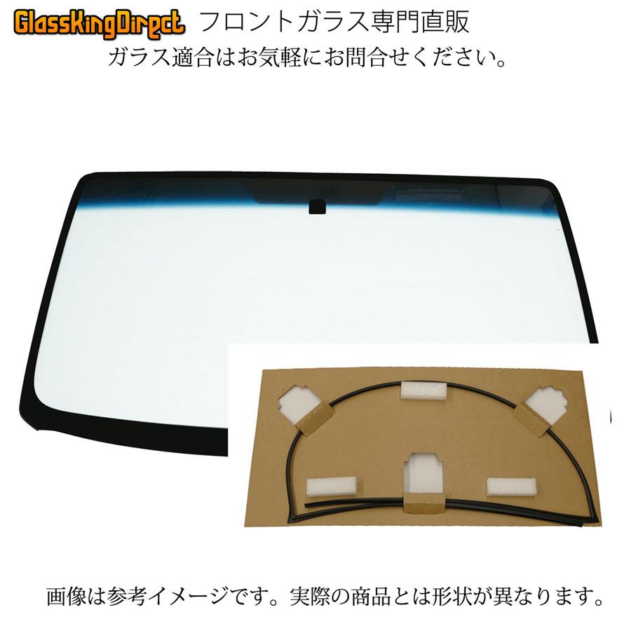 トヨタ カローラフィールダー フロントガラス モールSET 備考:ぼかし色パープル(社外専用)車輌:NZE/ZRE160・161・164 [高品質][新品][格安フロントガラス]