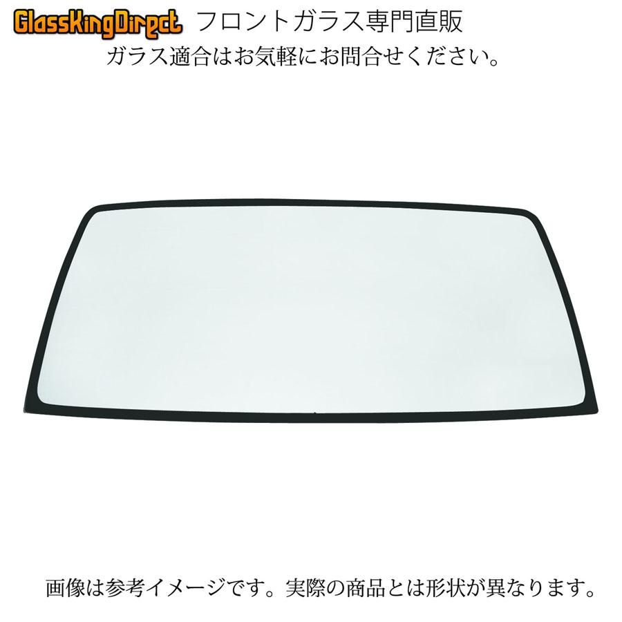 いすゞ エルフハイキャビン フロントガラス 備考:1536X790 OEM車輌:LHR いすゞ/LHS NRR/NQR、H42系/LKR/LKS NPR 備考:1536X790/SKC~NPR70LR NRR/NQR、H42系 [高品質][新品][格安フロントガラス], ムギチョウ:e3528fc9 --- sunward.msk.ru
