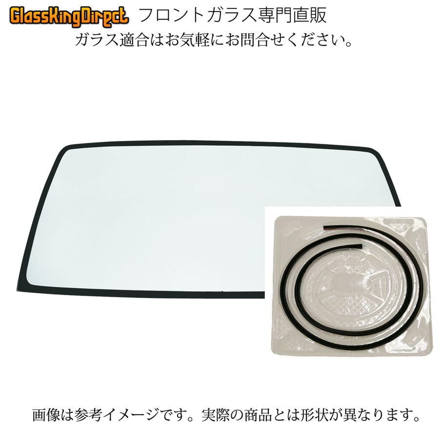 マツダ タイタン標準 フロントガラス モールSET 備考:1527X760車輌:WH6HD・SY系 [高品質][新品][格安フロントガラス]