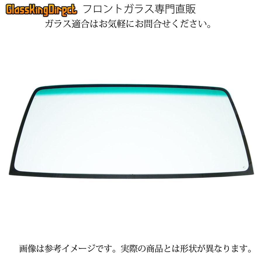 日産 コンドルハイキャビン フロントガラス フロントガラス 備考:1536X790車輌:LHR/LHS/LKR/LKS NHR/NHS 日産/NHR/NHS/NKR69EA、H42系 [高品質][新品][格安フロントガラス], シントウムラ:1f8600fc --- sunward.msk.ru