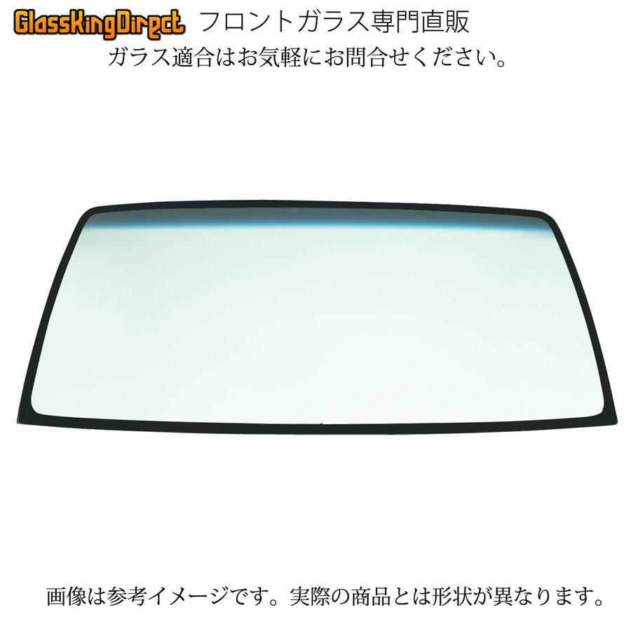 マツダ タイタン標準 フロントガラス 備考:1527X760車輌:WH6HD [高品質][新品][格安フロントガラス]