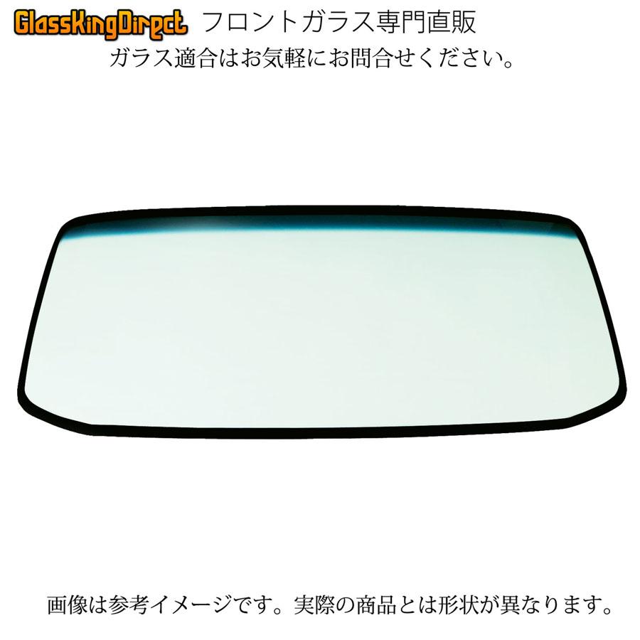 いすゞ エルフワイド フロントガラス 備考:1871X795 ワイドキャブ車輌:MPS/NNS/NNR/MPR82・85 [高品質][新品][格安フロントガラス]