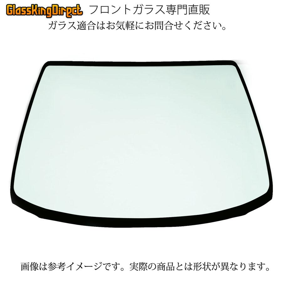 トヨタ タウンエースノア フロントガラス 車輌:KR/SR/CR/40・41・42・50・51・52 [高品質][新品][格安フロントガラス]