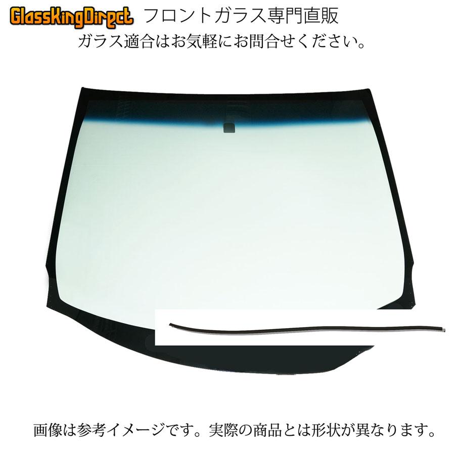 ホンダ オデッセイ フロントガラス モールSET 車輌:RB2 [高品質][新品][格安フロントガラス]