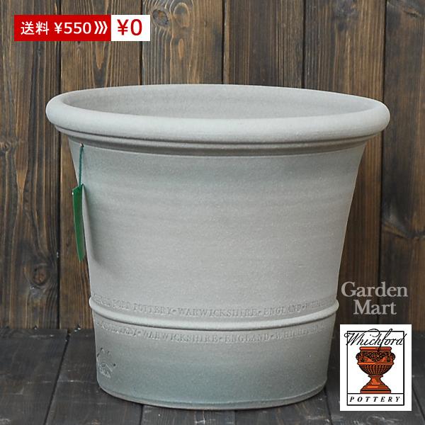 バクサス(アッシュ)ポット 直径32cmサイズ[ウィッチフォード テラコッタ/植木鉢]【送料無料】
