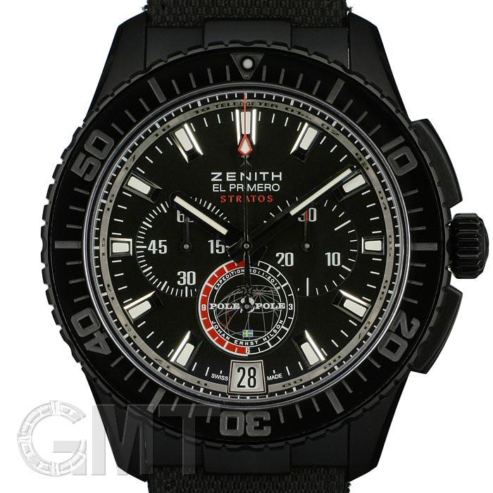 ZENITH ゼニス エル・プリメロ ストラトスフライバック 24.2062.405/27.C707 500本限定 新品腕時計 メンズ 送料無料