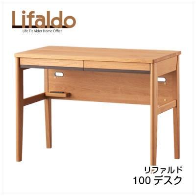 【送料無料】【代引き不可】【コイズミ】Lifaldo リファルド 100デスク KWD-132AN