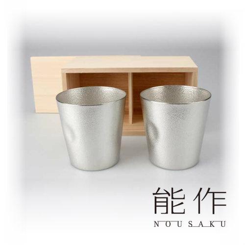 【能作】 NAJIMIタンブラー 2ヶ入  桐箱入り 本錫100% ビアジョッキ ビアグラス・酒器