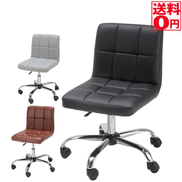 【送料無料】Chocolat Desk Chair ショコラ デスクチェア BK/BR/GY EDC-4335・EDC-4338・EDC-4339