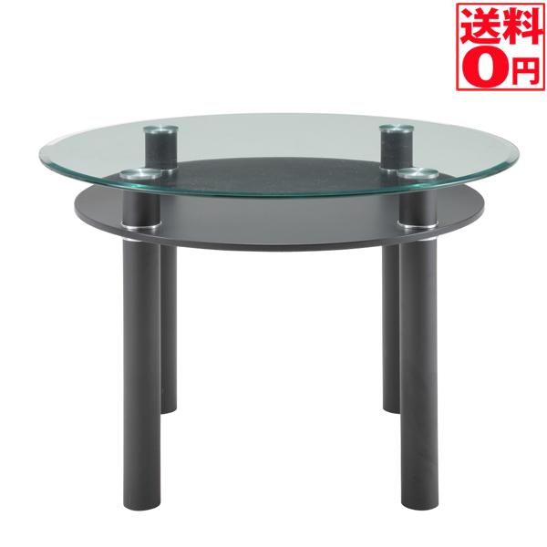 【送料無料】 LUCID Glass Dining Table ルシード ガラスダイニングテーブル GDT-7719 【東北配送不可商品】