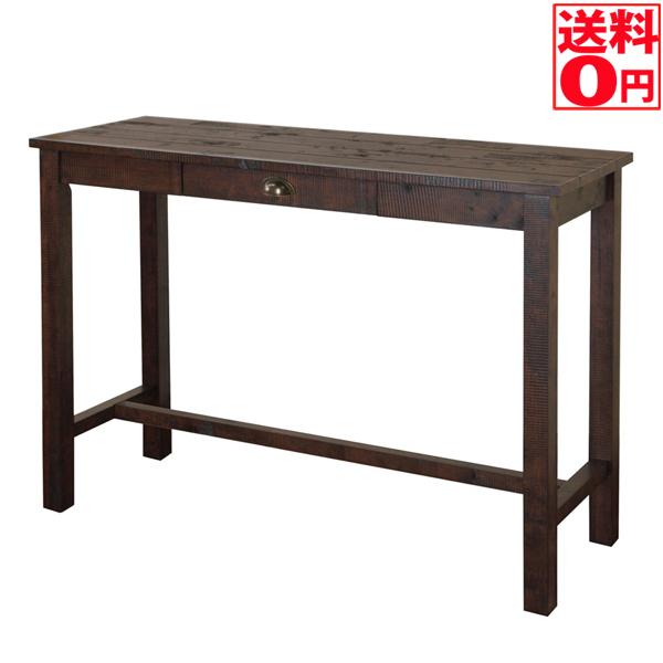 入荷しました!!【送料無料】 Nosta High Table ノスタ カウンターテーブル 幅120cm 単品 NS-6203 【東北地方は+800円別途送料】